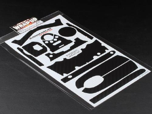 0002-32 3D Propo Decal (Carbon Black) for 4PKS