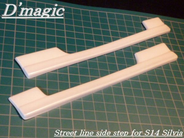 DM-01-200 Street line Aero Side Step for S14 zenki