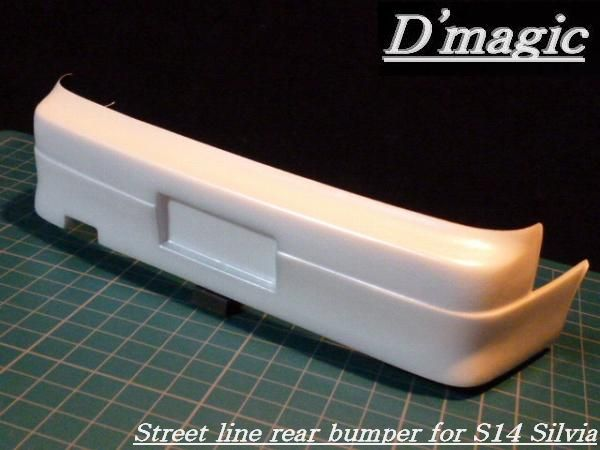DM-01-300 Street line Aero Rear Bumper for S14 zenki