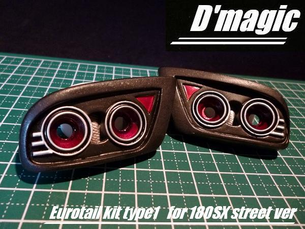 DM3-100 Euro Tail kit type1 for 180SX