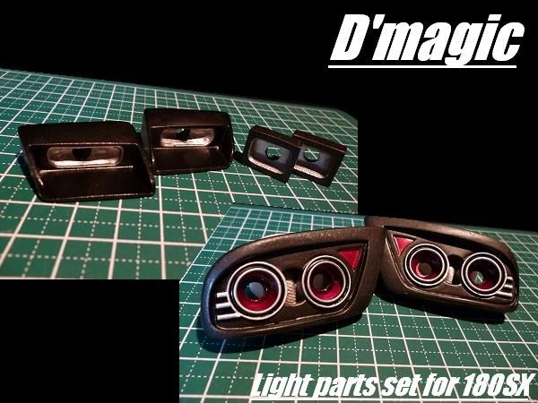 DM3-300 Light parts set for 180SX
