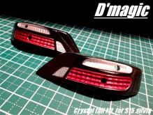 DM4-200 tail kit for TAMIYA S15