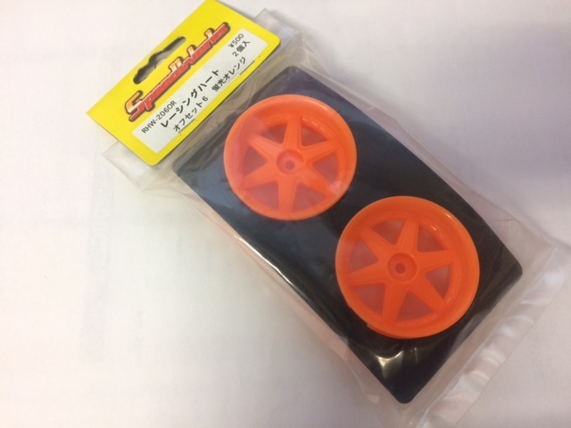 RHW-2060R Speed Works Racing heart Orange Off6mm