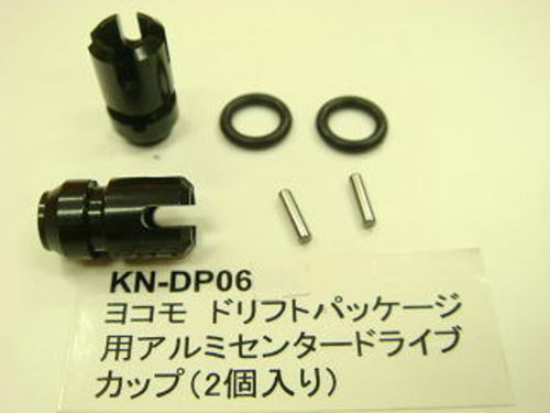 KN-DP06BK Aluminum Center Drive CUP Black for DP
