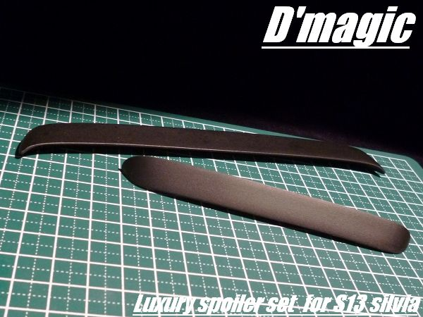 DM2-600 Luxury Spoiler set for S13