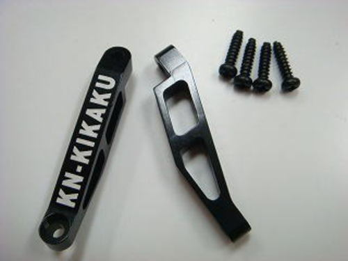 KN-DP10BK Aluminum rear chassis brace BLACK for doripake