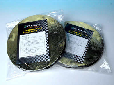 TT-7240 Power tape for fixing KERBS