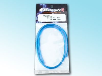 TT-7502 Power Cable Blue 48cm