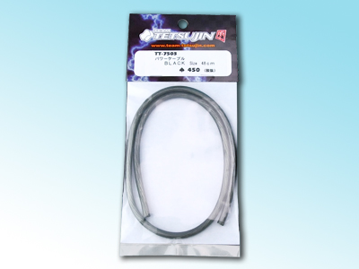 TT-7503 Power Cable Black 48cm