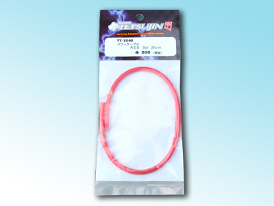 TT-7505 Power Cable Red 28cm