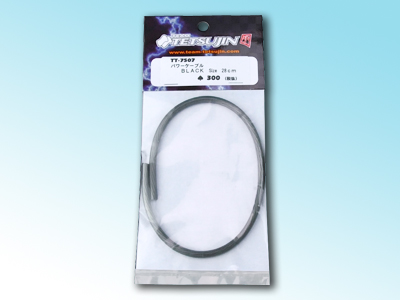 TT-7507 Power Cable Black 28cm