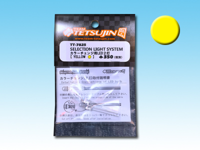 "TT-7825 ""SLS"" Spare LED "" Yellow ""(not include Wire)"
