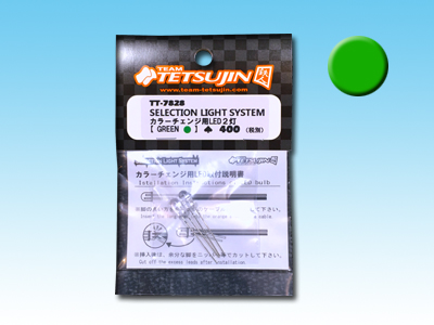 "TT-7828 ""SLS"" Spare LED "" Green ""(not include Wire)"
