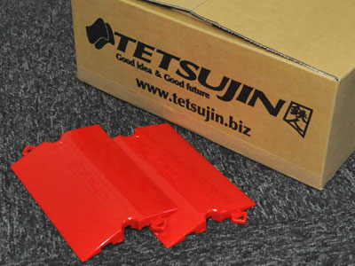 "TT-7223 Track KERBS System ""Straight"" 50pcs (RED)"