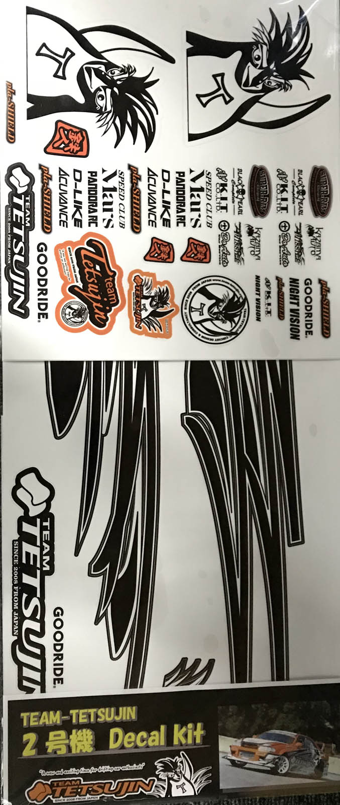 TT-7912 TETSUJIN Body Decal set No2 for 2-gouki JZX10 CHASER